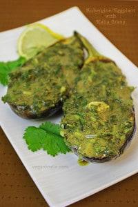Eggplant with Kalia Gravy (vegan/vegetarian kalia sauce)