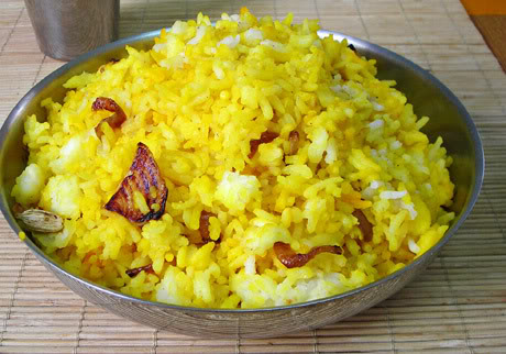 yellow rice recipe, vegan, Mauritian recipes